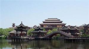 The Bamianshan World Studios of Hengdian Group