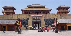 Palace of Tianhou