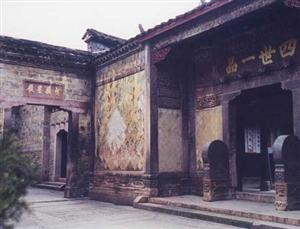 Residence of The Ming Defense Minister