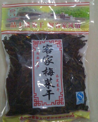 Yongding Dried Vegetable