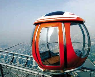 the observation wheel on Guangzhou Tower