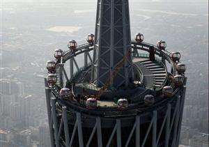 Observation Wheel on Canton Tower