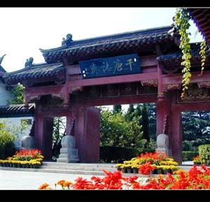 Museum of the Chamber of One Thousand Treasures of Tang Dynasty