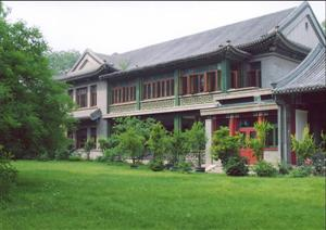 Former Residence of Song Ching Ling