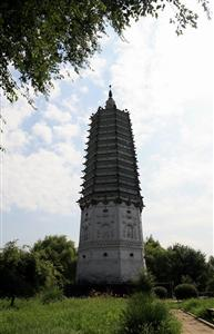 Pagoda of Buddhist Ashes