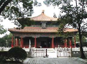Guozijian(Imperial College)