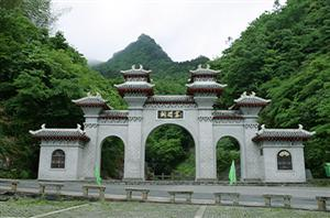 Tongluoba National Forest Park