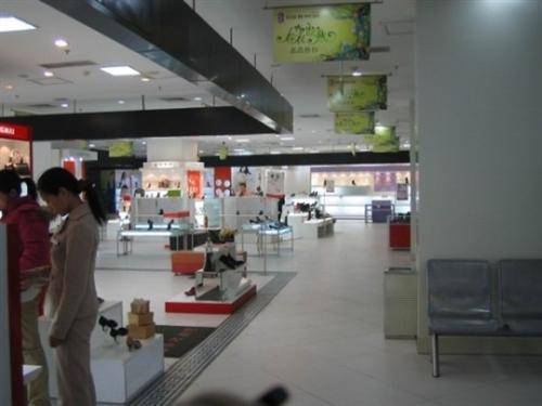 Wenchang Shopping Plaza