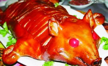 Special Roasted Whole Suckling Pig