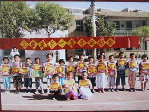 Kashgar Minority Nationalities Kindergarten