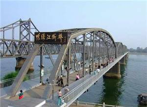 Yalu River Border Tourist Zone