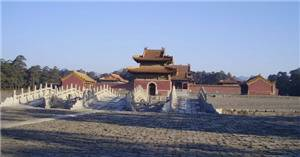 West Mausoleum of the Qing Emperor