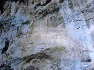 The Paintings on the cliffs of the King Rock