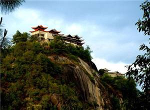 Yunfeng Mountain