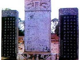 the Alliance Stele of the 37 Tribes in Qujing