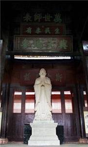 Confucian Temple and Temple to the God of War in Zizhong County