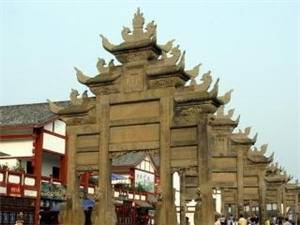 Qing Dynasty Archways