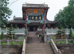 Baofan Temple