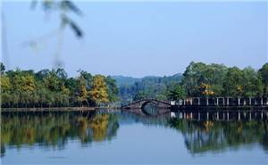 Chicheng Lake