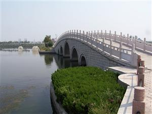The Qingfeng Lake Park