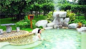 Yangjiang Hot Spring Resort