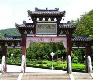 Guifeng Mountain