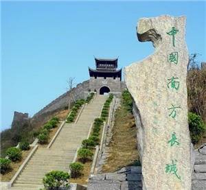 Miaojiang Great wall