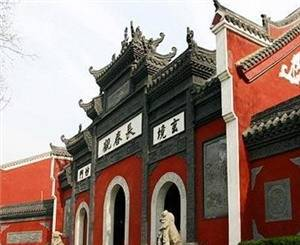 Mausoleum of Zhu Xi