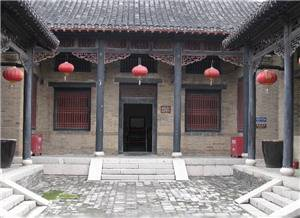 Weishi Manor