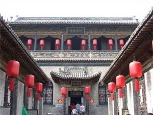 The Qiao's Grand Courtyard