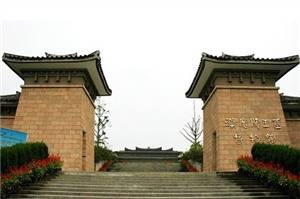 Museum of Imperial Mausoleum of Han Dynasty in Guangling