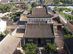 Guide Ancient Architectural Complex of Ming and Qing Dynasties
