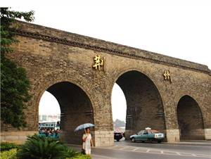 Ancient Jinzhou City