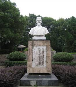 The Cemetery of Li Shizhen