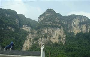Chaibuxi National Park in Wufeng autonomous county