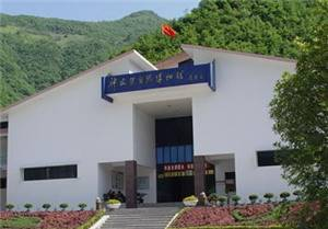 Natural Museum of Shennongjia