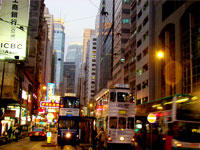 3-Day Hong Kong Memories Seat-in-coach Tour