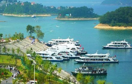 Qiandao Lake Cruise