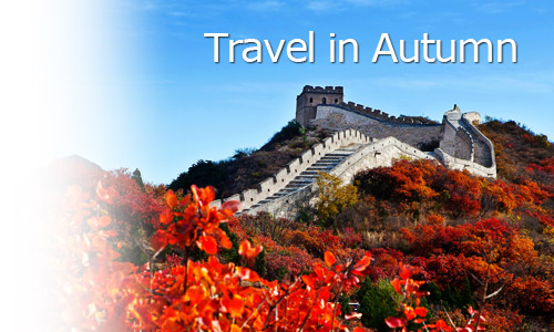 Travel in Autumn