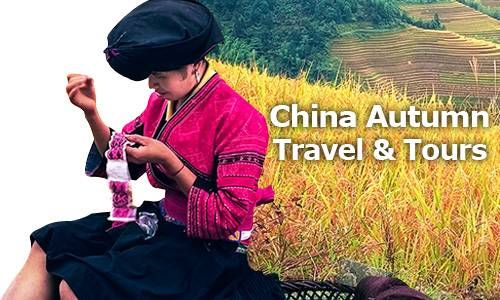 China Autumn Travel and Tours