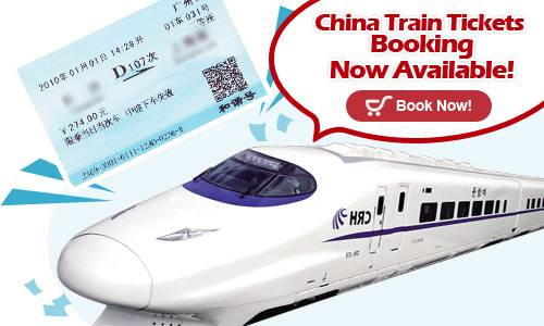 China Train Tickets Booking