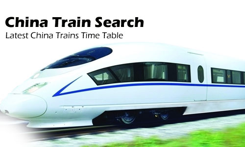 China Trains Search