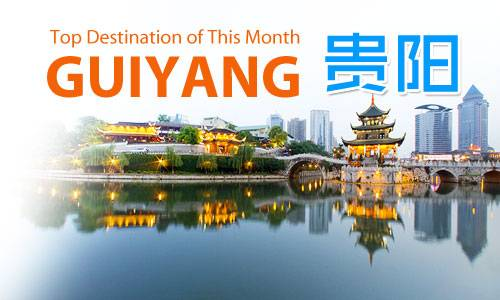 Guiyang Travel