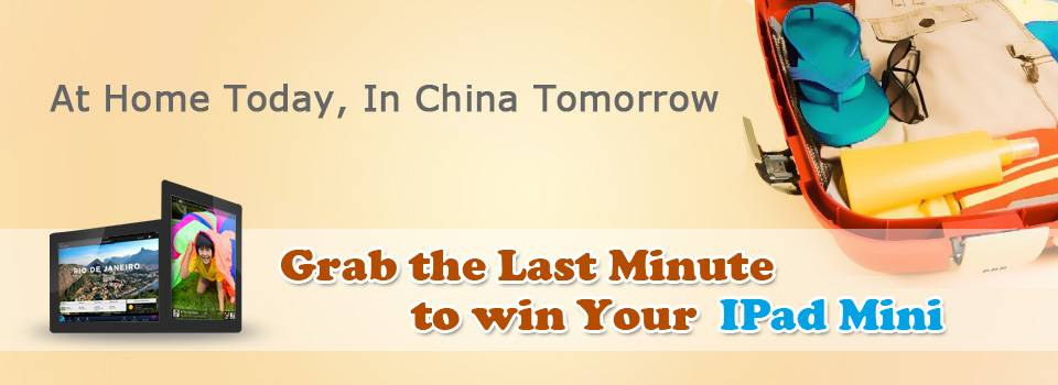 Last Minute Deals for China Tours