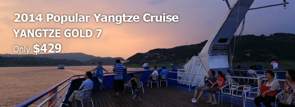 Yangtze Gold 7 Promotion