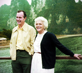 President Bush and his wife