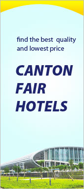 Book the 109th Canton Fair Hotels