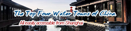 Top Four China Water Towns