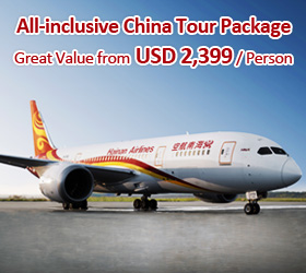 China Tours with int'l flights