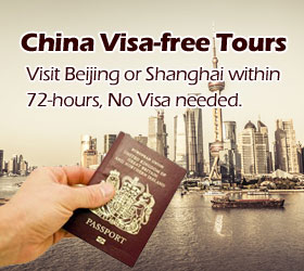 China Visa-free Tours
